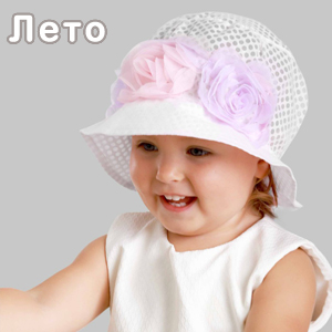Летние детские шапки